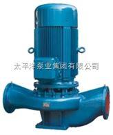 ISG125-315 90KW立式离心泵 ISG管道泵系列