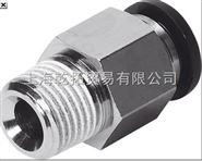 費斯托干燥器重要參數,QSM-B-M3-4-20