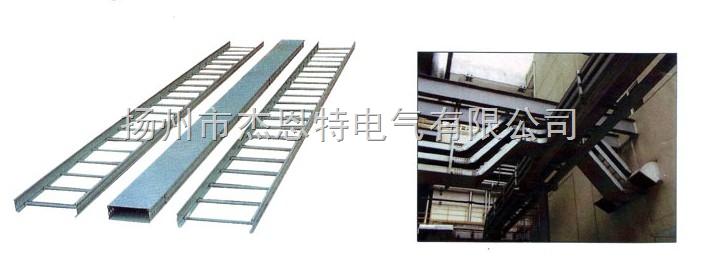 陕西省/西安/安康/汉中/宝鸡/铜川/咸阳电缆桥架