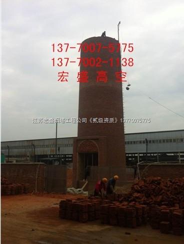电厂冷却塔 滑模施工