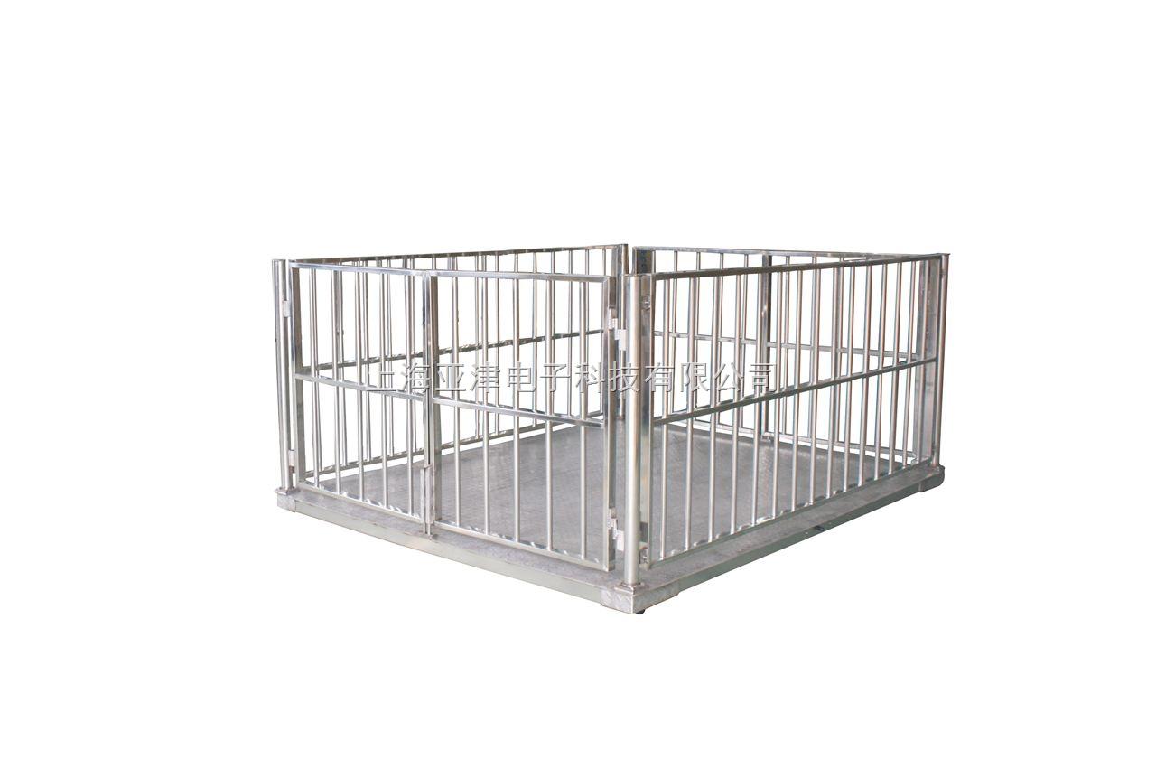 不锈钢动物专用地磅,不锈钢生猪秤