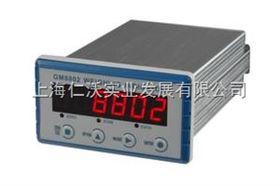 GM8802杰曼GM8802称重显示器 modbus通讯接口
