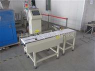 HW皮带重量分选机厂家 检查不合格产品剔除机器
