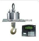 无线耐高温吊秤,中文显示打印电子秤