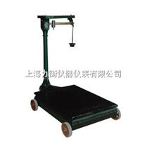 TGT-1000A机械磅秤