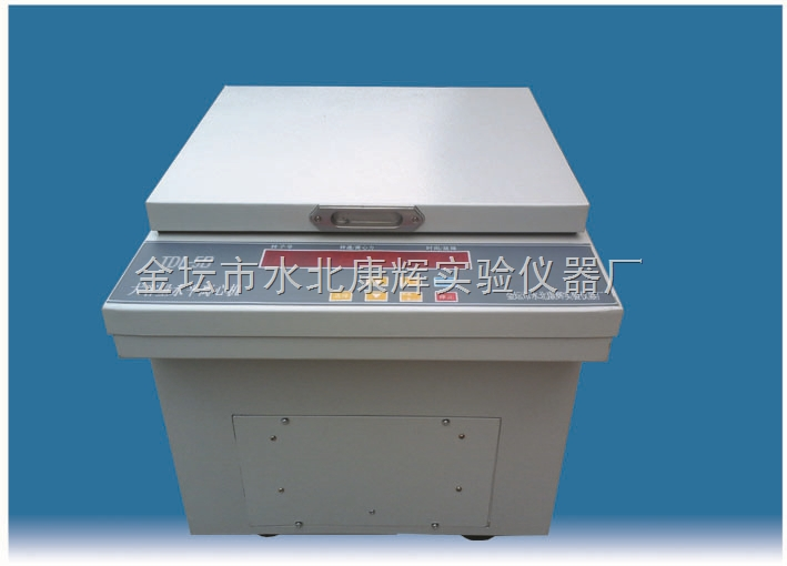 TDL-5B大容量水平离心机