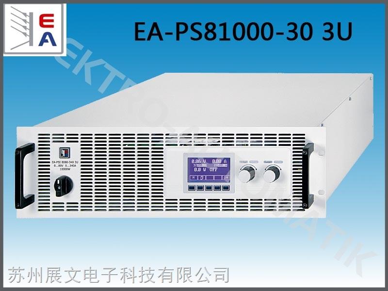 德国电压_德国EA高效直流稳压电源 EA-PS81000-30 3UEA-PS81000-30 3U-苏州展文电子 ...