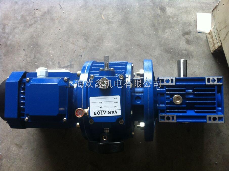 直銷UDL藍色渦輪蝸桿無極調速電機