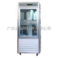 层析试验冷柜细菌培养箱、LRH-100-CX层析柜