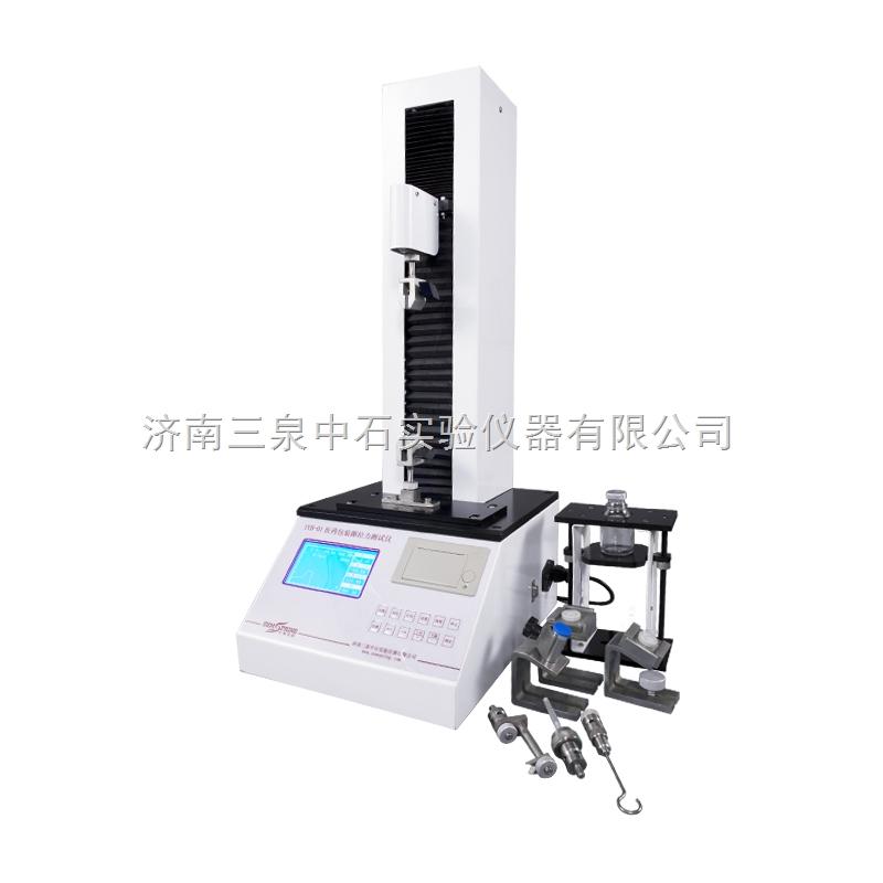 YBB00092004注射针穿刺力测试仪