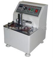 HT-8050印刷油墨脫色試驗機