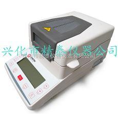 JT-K10颗粒水分测定仪 聚氯乙烯水分测定仪