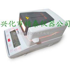 JT-K10塑胶水份测定仪 塑胶水分测定仪 卤素水分测定仪