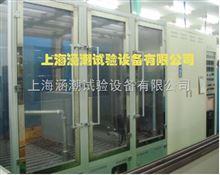HC-TPS-205介质温度可控压力脉冲测试台
