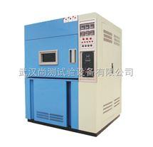 SC/SN氙灯耐气候试验箱,氙灯耐老化试验箱