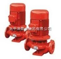 XBD1.25/3.47-50L-100XBD-L立式单级单吸消防泵