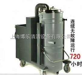 上海大功率工业吸尘器价格