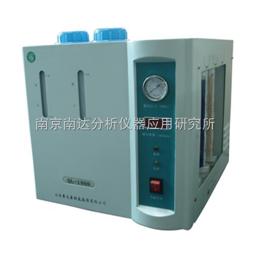 QL-1000氢气发生器