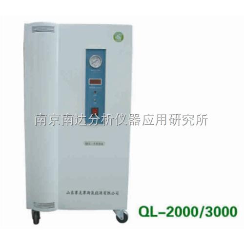 QL-2000氢气发生器