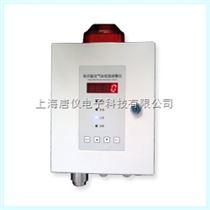 TY1120單點壁掛氧氣檢測儀 一體式氧氣檢測變送器