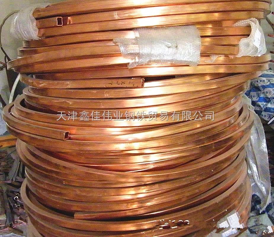 郑州医用紫铜管,包塑紫铜管,紫铜方管价格