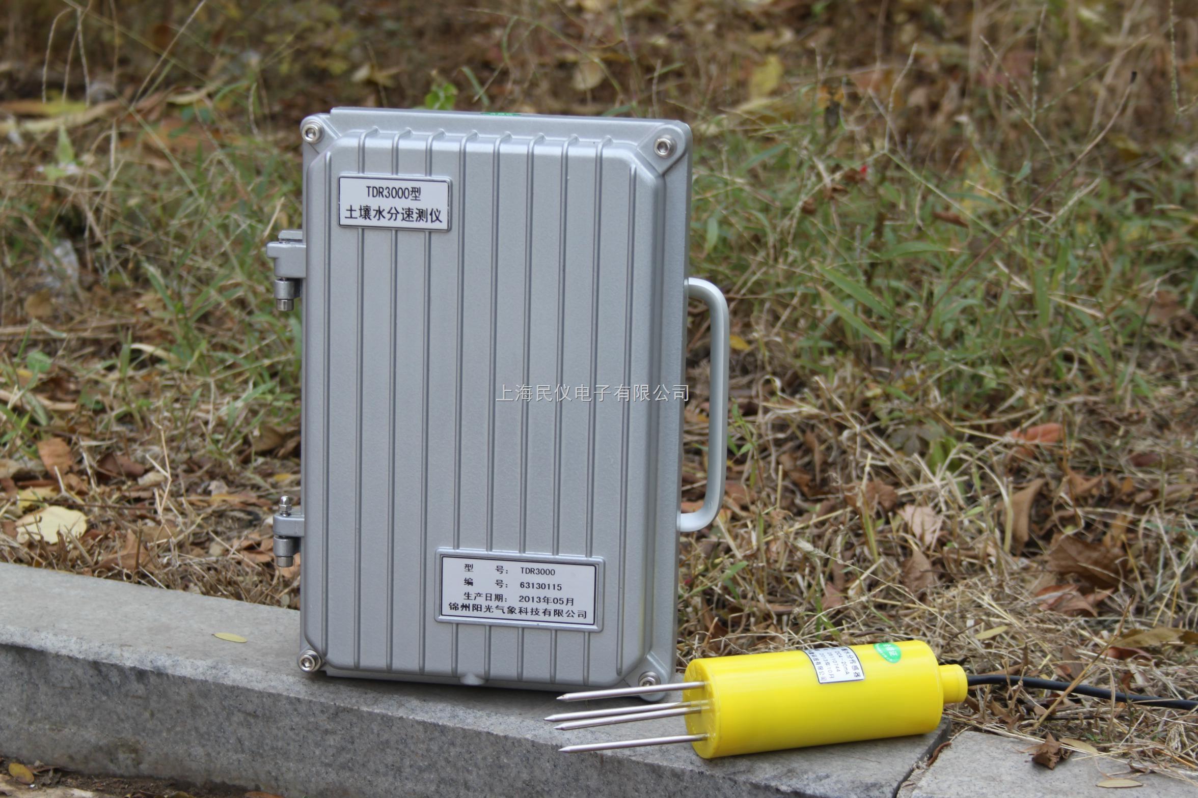 QTS-7土壤温湿度自记仪(时域反射仪)
