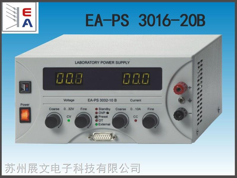 德国EA直流电源  EA-PS 3016-20B