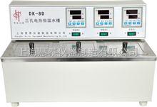 DK係列電熱恒溫水槽