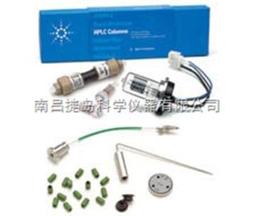 溶劑過濾器,脫氣器,安捷倫溶劑過濾器,安捷倫脫氣器