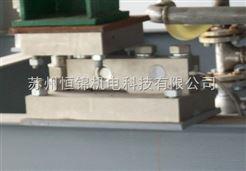 濱州稱重模塊,1噸-50噸碳鋼稱重模塊
