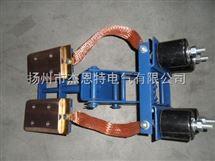 杰恩特扬州滑触线双电刷刚体集电器