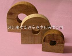 河北空调木托 廊坊垫木