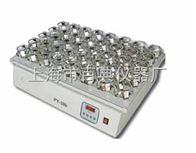 PY180百典仪器生产的室温摇床PY180享受百典仪器优质售后服务