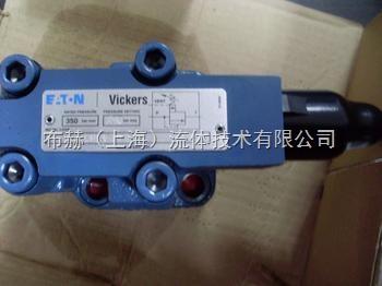 DG4V-3-0A-M-U-H7-60现货