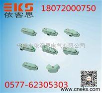 BHC四通防爆穿线盒BHC-G1/2 BHC-G3/4 BHC-G1