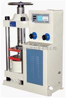 TSY-300电液式压力机