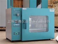 DHG-9070鼓风干燥箱