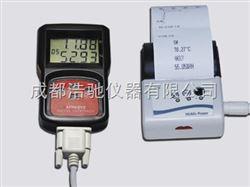 179-THP带打印智能温湿度记录仪
