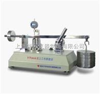 YT060YT060型土工布厚度仪