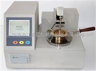 LY-KS-2000石油全自动开口闪点测定器