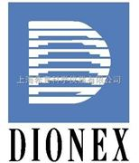 美國戴安配件耗材Dionex產品044066