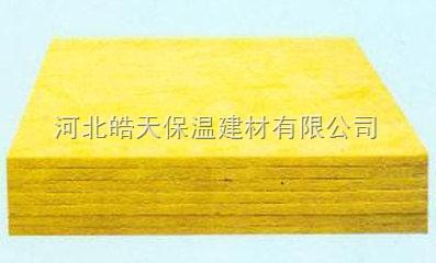 保温玻璃棉板供应商