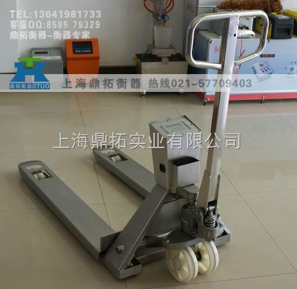 ycs 《广州不锈钢叉车电子磅》3t托盘式叉车秤结构