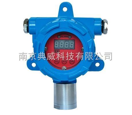 固定式液化气泄漏检测仪