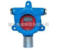 BF80固定式液化氣泄漏檢測儀