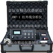 HWF-1二氧化碳濃度測定儀 北京