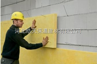 【A级】耐火B1级难燃酚醛板 酚醛板厂家批发报价信息