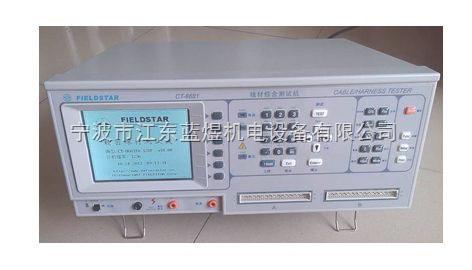 浙江线材综合测试仪