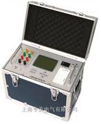 HM3310变压器三通道直流电阻测试仪/三回路直流电阻测试仪
