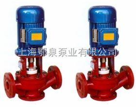 玻璃钢管道泵SL40-20立式玻璃钢离心泵